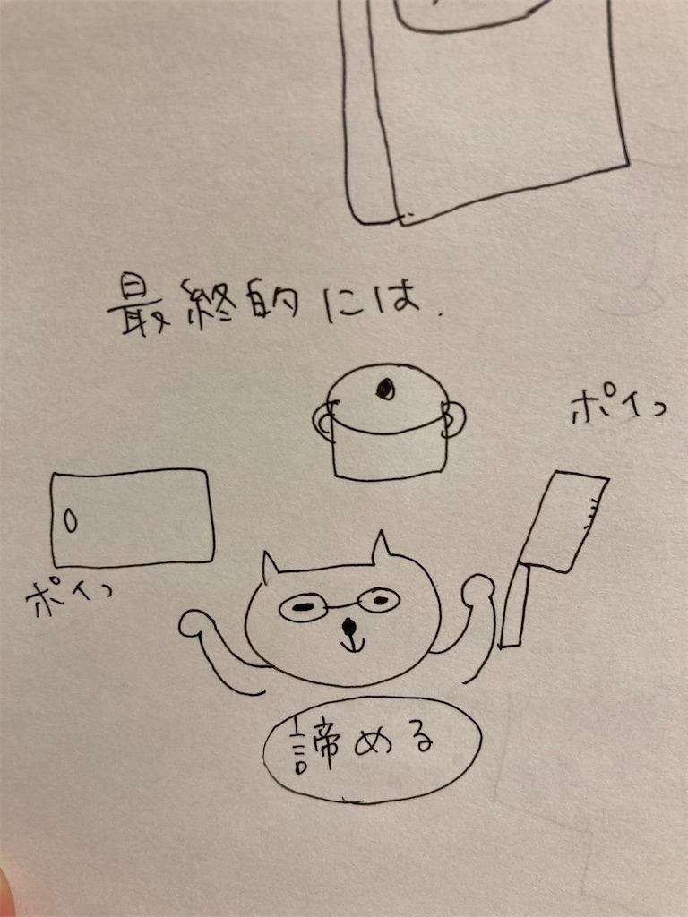 f:id:child_kodomo:20210224000606j:image