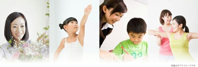 f:id:childeducation358:20170326145405j:image