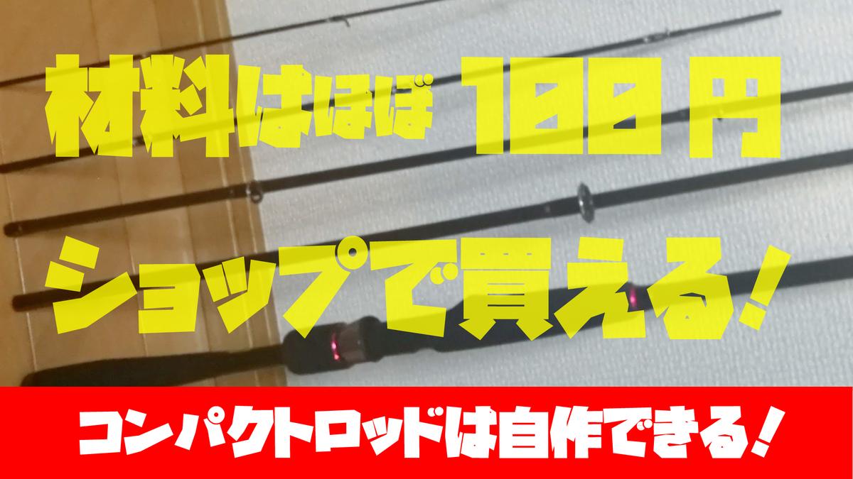 f:id:childfoot2000:20201025192839j:plain