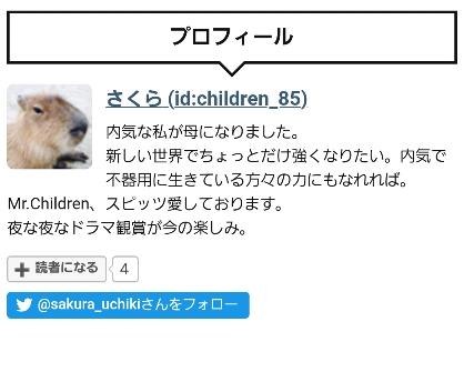 f:id:children_85:20180301122104p:plain