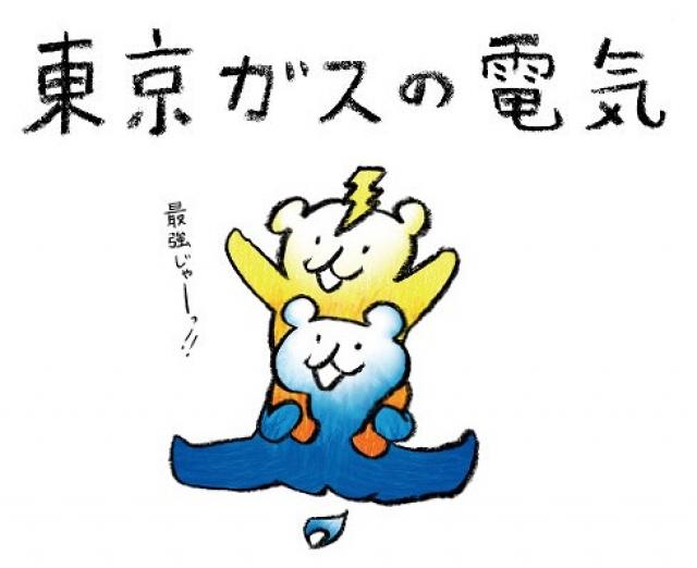 f:id:chima_chimao:20180926224025j:plain