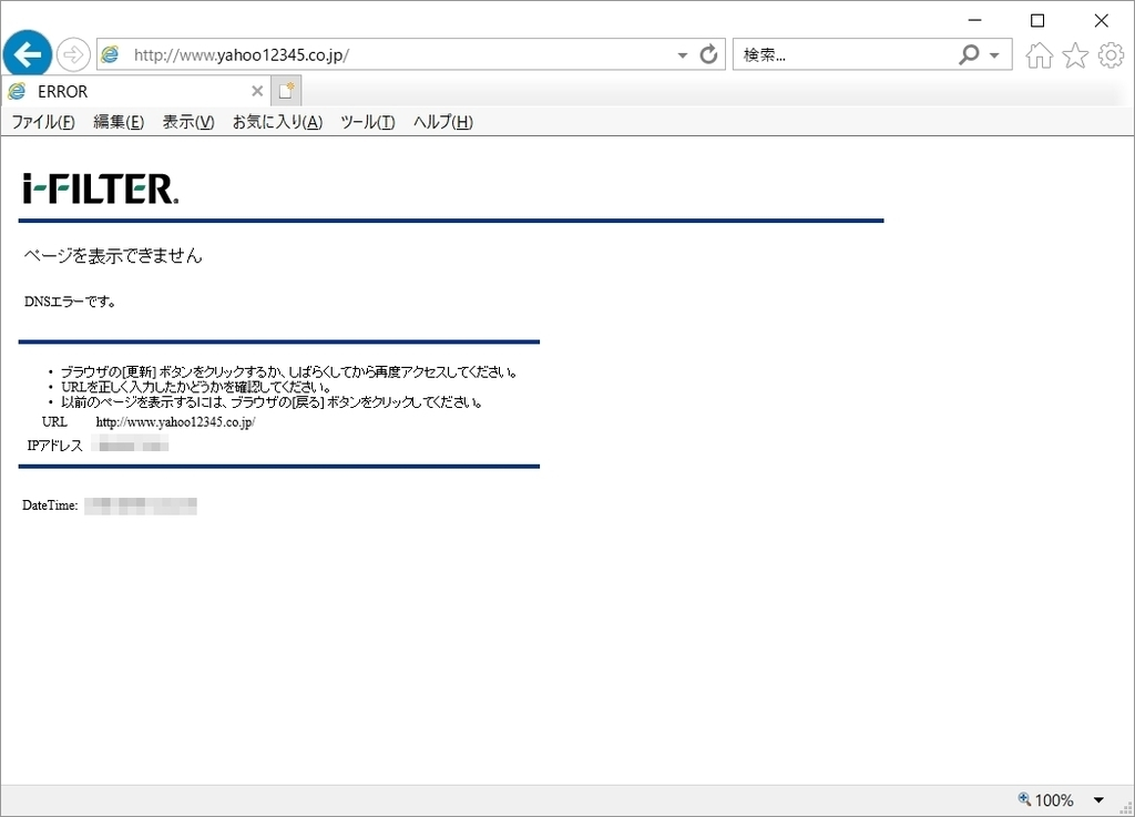 f:id:chima_chimao:20181004140354j:plain