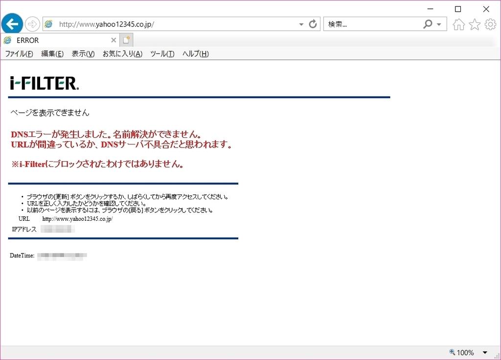 f:id:chima_chimao:20181004140417j:plain