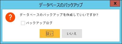 f:id:chima_chimao:20181011121818j:plain