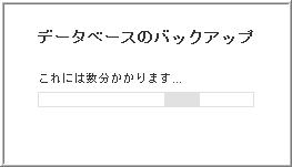 f:id:chima_chimao:20181011121829j:plain