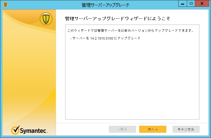 f:id:chima_chimao:20181011133648j:plain