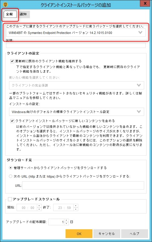 f:id:chima_chimao:20181013222353j:plain