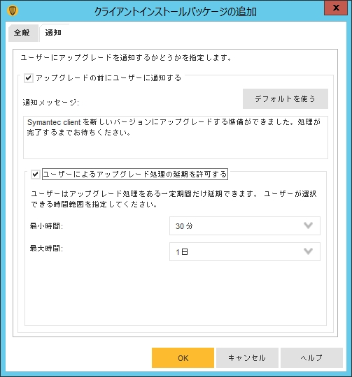 f:id:chima_chimao:20181013222534j:plain