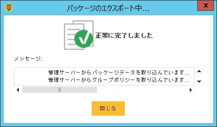 f:id:chima_chimao:20181016104034j:plain