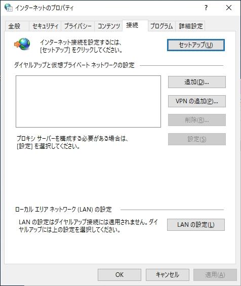 f:id:chima_chimao:20190125103938j:plain