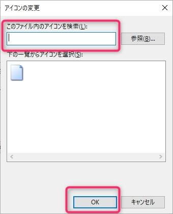 f:id:chima_chimao:20190125111646j:plain