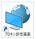 f:id:chima_chimao:20190125111908j:plain