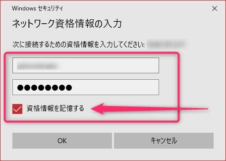 f:id:chima_chimao:20190206141018j:plain