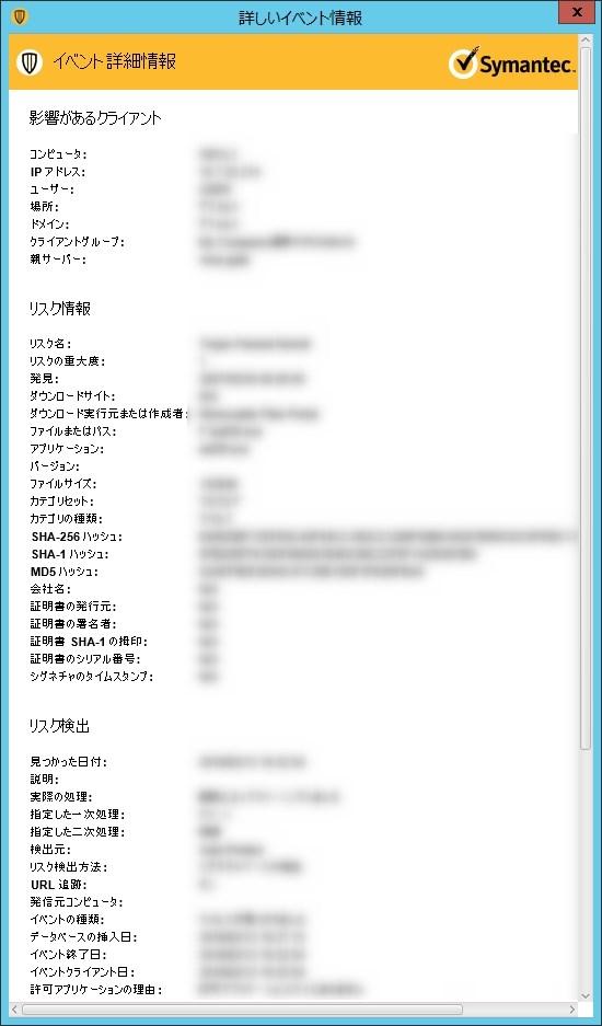 f:id:chima_chimao:20190222222321j:plain