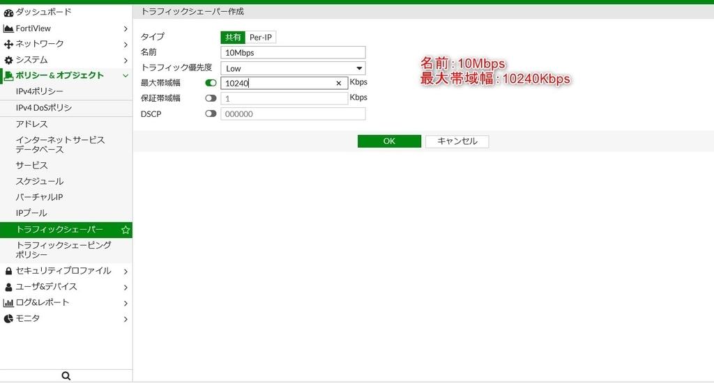 f:id:chima_chimao:20190307220552j:plain