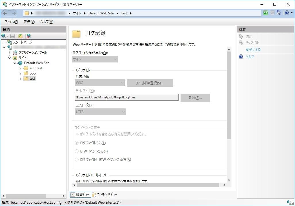 f:id:chima_chimao:20190722160215j:plain