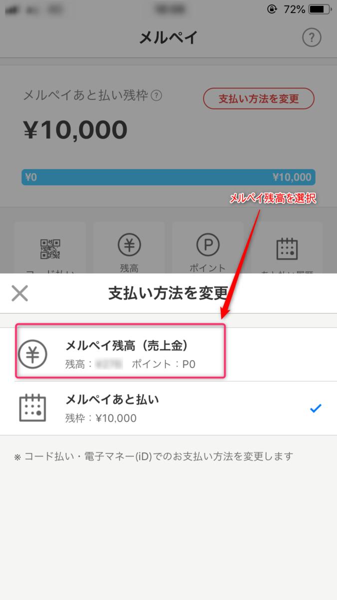 f:id:chima_chimao:20190904191116p:plain
