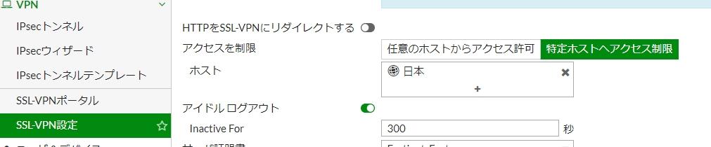 f:id:chima_chimao:20190926113646j:plain
