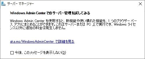 f:id:chima_chimao:20191128150952j:plain