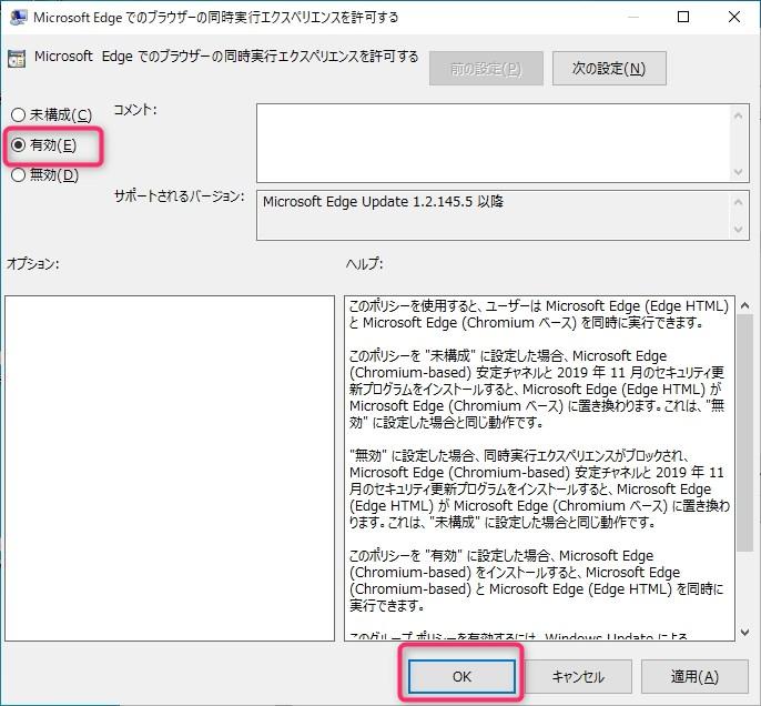f:id:chima_chimao:20200120144257j:plain