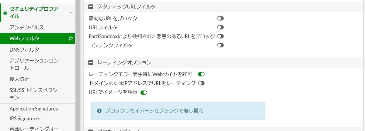 f:id:chima_chimao:20201119145308j:plain