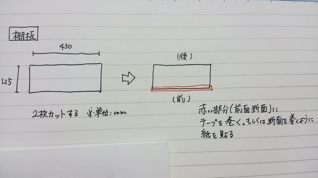 f:id:chimacra:20170217150940j:plain