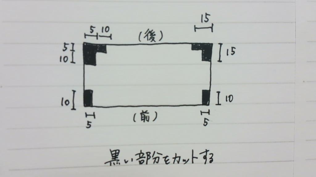 f:id:chimacra:20170217162035j:plain
