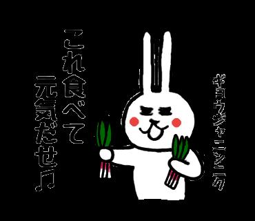 f:id:chimakiyama:20160505200718p:plain