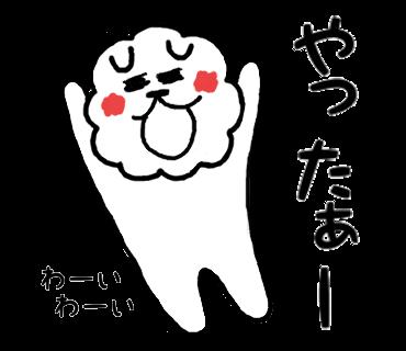 f:id:chimakiyama:20160621220159p:plain