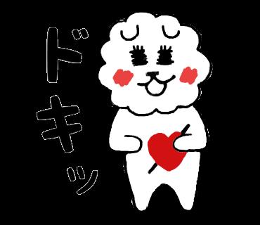 f:id:chimakiyama:20160629003801p:plain