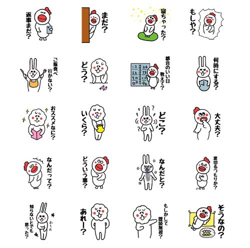 f:id:chimakiyama:20160702204753p:plain