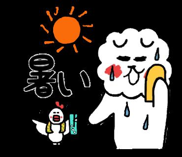 f:id:chimakiyama:20160708201017p:plain