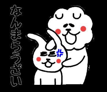 f:id:chimakiyama:20160713223650p:plain