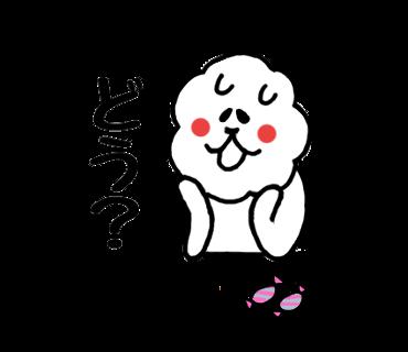 f:id:chimakiyama:20160726000403p:plain