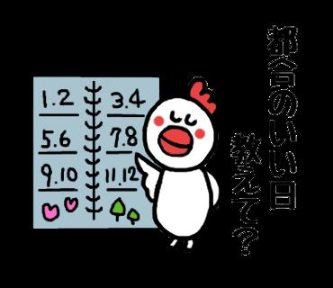 f:id:chimakiyama:20160726000530p:plain