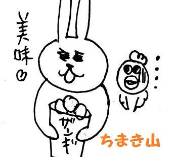 f:id:chimakiyama:20160730204306j:plain