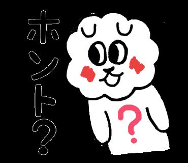 f:id:chimakiyama:20160806184701p:plain
