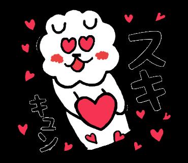 f:id:chimakiyama:20160813230918p:plain