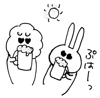 f:id:chimakiyama:20160813231704j:plain