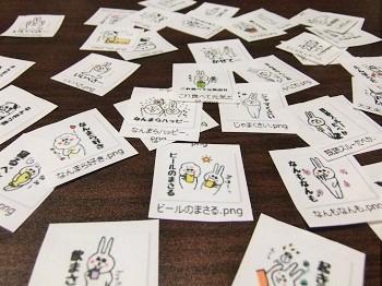 f:id:chimakiyama:20160820231402j:plain