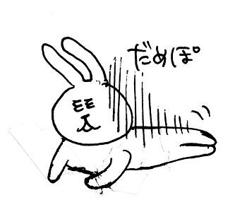 f:id:chimakiyama:20160830134110j:plain