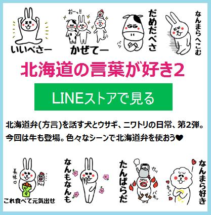 f:id:chimakiyama:20160902205427p:plain