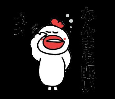 f:id:chimakiyama:20160910220424p:plain