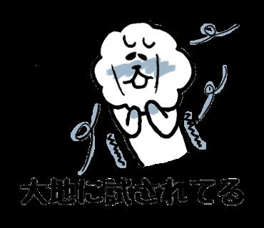 f:id:chimakiyama:20160922190721p:plain