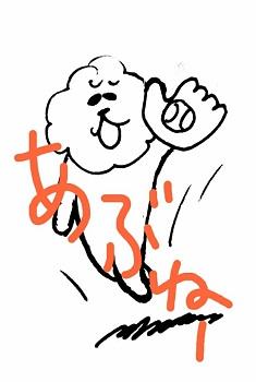 f:id:chimakiyama:20160927003509j:plain