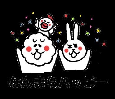 f:id:chimakiyama:20160929004136p:plain