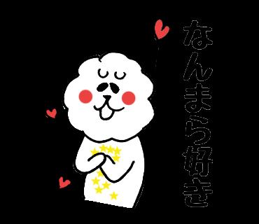 f:id:chimakiyama:20160929004220p:plain