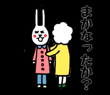 f:id:chimakiyama:20161005201654p:plain