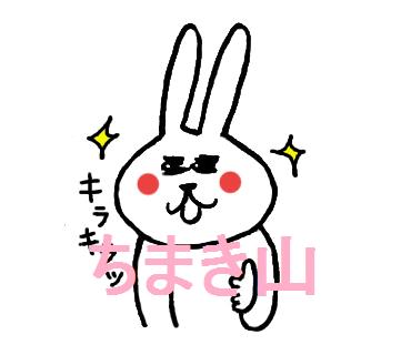 f:id:chimakiyama:20161005202951p:plain