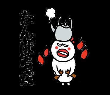 f:id:chimakiyama:20161013204427p:plain